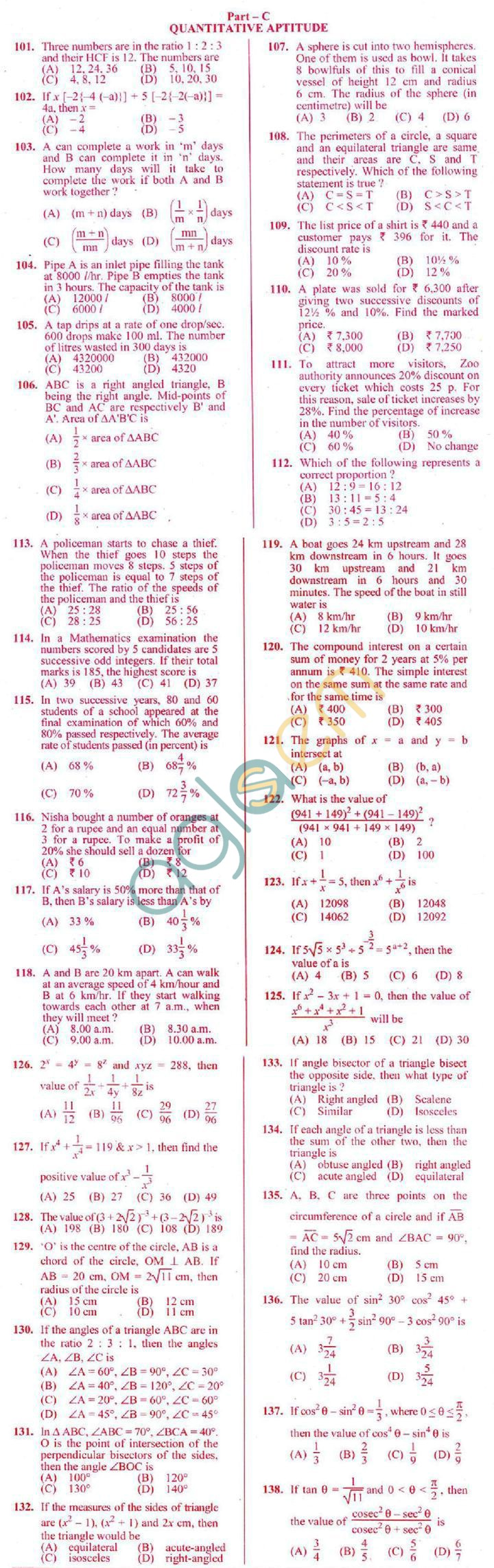 SSC CGL 2014 Tier I Question Paper