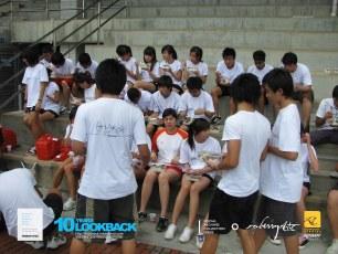 2009-03-07 - NPSU.FOC.Egypt.Trial.Camp.0910-Day.01 - Pic 0228