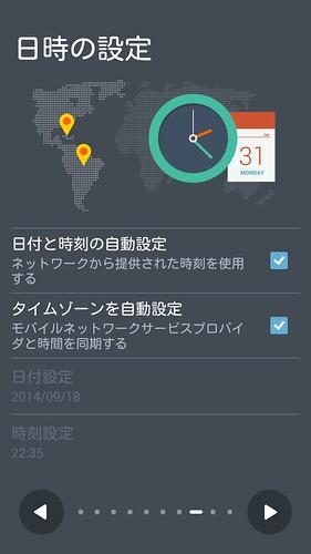 Screenshot_2014-09-18-22-35-13
