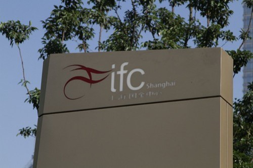 Shanghai IFC - named for the International Finance Centre in Hong Kong