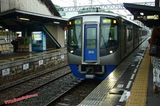 P1060469 Estacion de Nishitetsufutsukaichi (Dazaifu-Fukuoka) 12-07-2010 copia