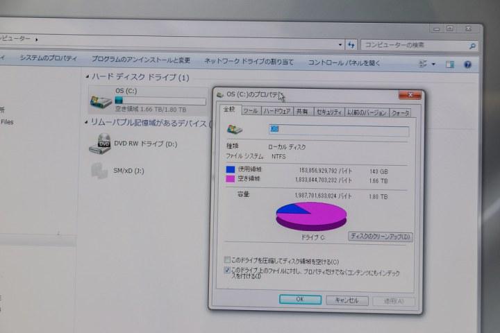 20150628-DSC_0888