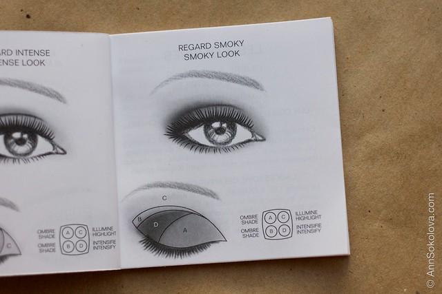 09 Chanel Les 4 Ombres #226 Tisse Rivoli makeup