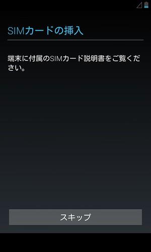 Screenshot_2014-10-31-14-04-58