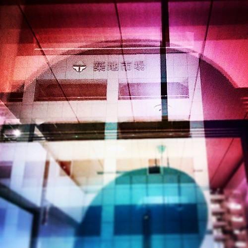 突然ですが、築地市場! #kanehiro http://ift.tt/1wkwnLW