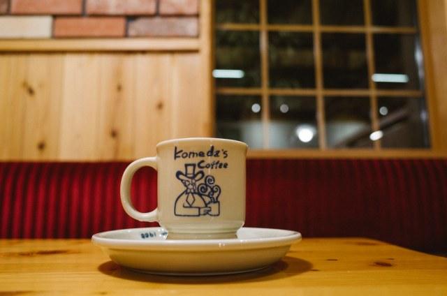 Komeda's coffee 2014/10/27 GR140201