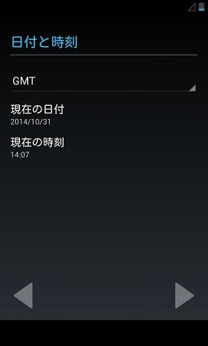 Screenshot_2014-10-31-14-07-39