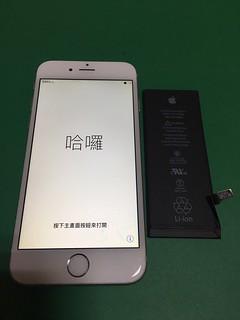 267_iPhone6のバッテリー交換