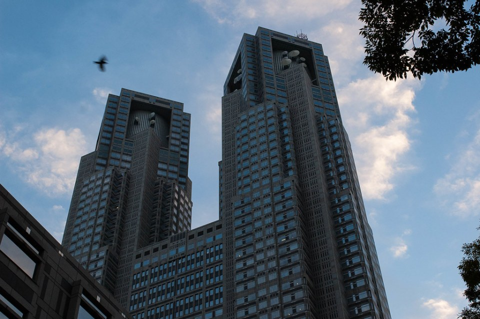 The Tokyo Metropolitan Government Office