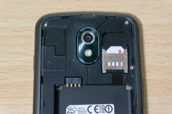 DSC04009.jpg