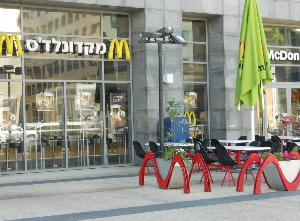 MacDonald's in Ramat Hahayal