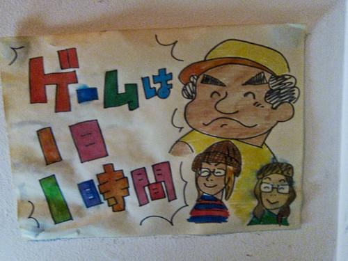 Takahashi Meijin