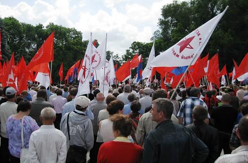 Protest Comunist (10)