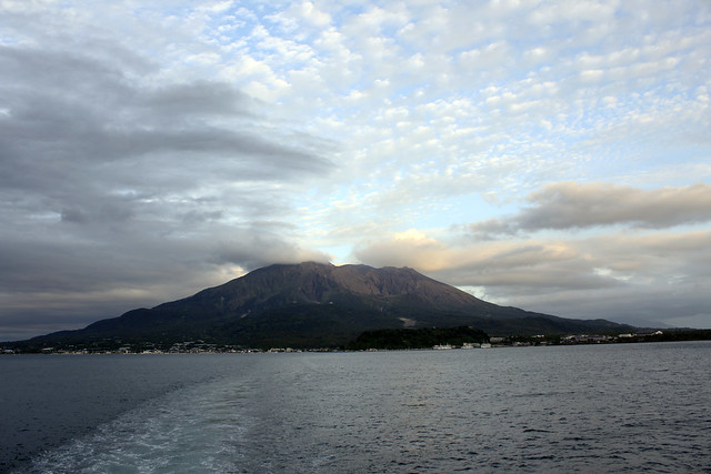 departing the volcano