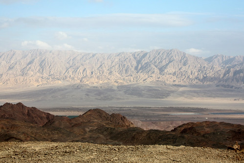 View from Timna Plateau