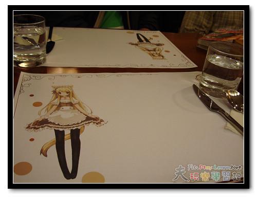 suehiromaids_dinner-01