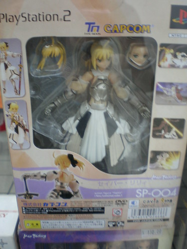 Bootleg Figma Exclusive - Saber Lily