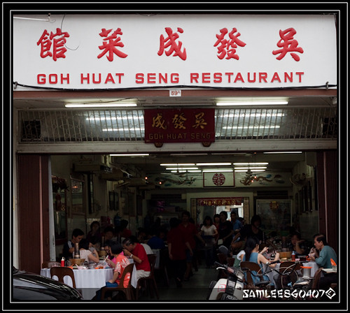 2010.03.13 Goh Seng Huat Steamboat @ Penang-17