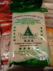 Perfume rice AAA