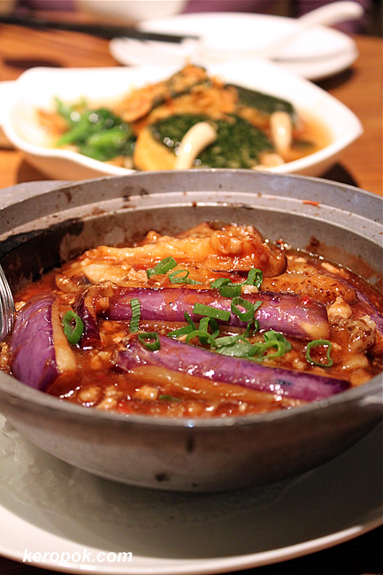 Stewed Eggplant with Minced Pork and Salted Fish