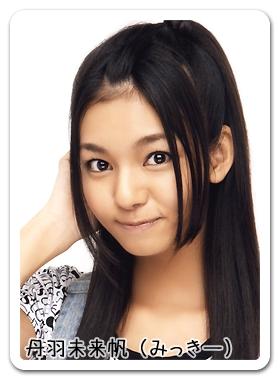 profile_mikiho