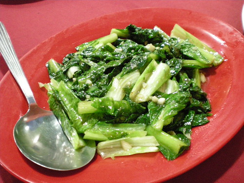 Fried Sabah greens