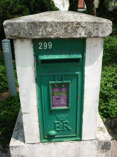 P1030304
