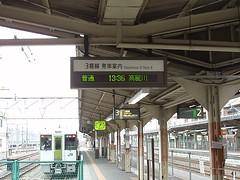 JR高崎駅3番線のキハ111/112(JR KiHa 111/112 Series at Takasaki Sta. Lane 3, Japan)