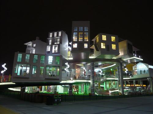 星光世博-荷蘭館的快樂街