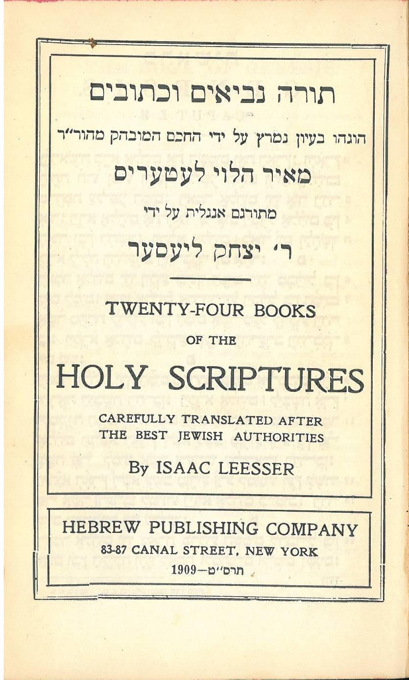 Isaac Leeser  Internet Bible Catalog