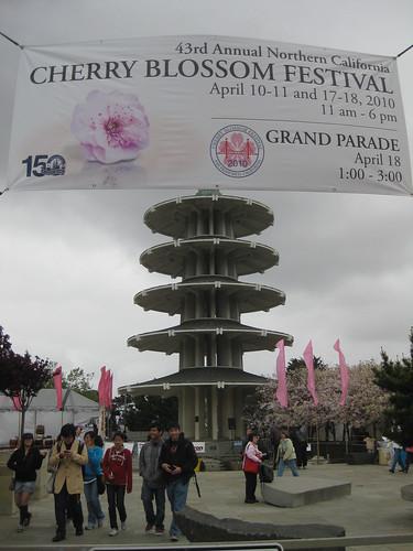 San Francisco Cherry Blossom Festival 2010