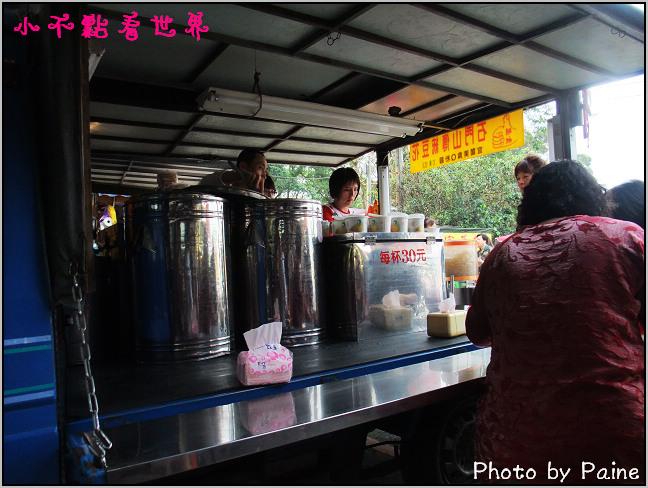 石門山傳統豆花