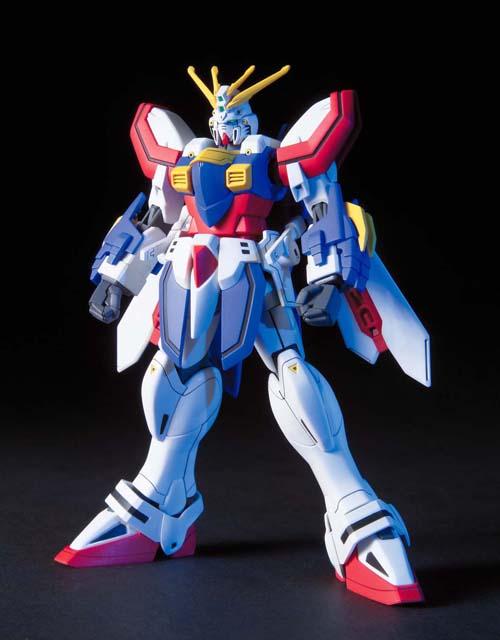 HGFC God Gundam