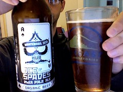 ace of spades brew