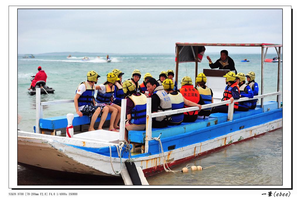 澎湖吉貝水上活動西崁山水上活動區2010年最新狀況