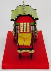 Japanese Cart