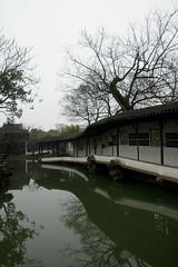 拙政暑・蘇州/拙政園 世界遺産の庭