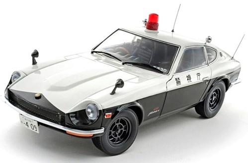 Nissan Fairladt Z-L