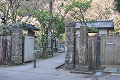 Meigetsu-in Entrance