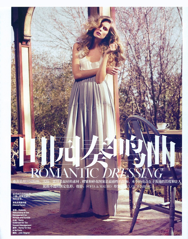 Vogue China March 2007