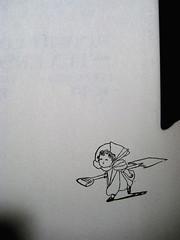 Robert Louis Stevenson, Il giardino dei versi, illustrato da Charles Robinson; art director: Ada Carpi, Nutrimenti 2010; p. dell'occhietto (part.), 1