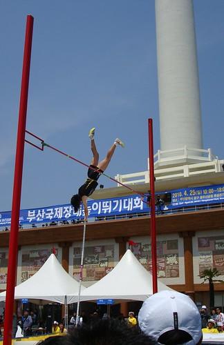 Pole Vault - Choi Yun-hee KOR