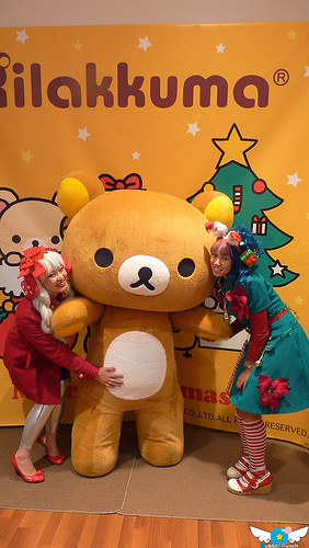 Bubble Punch and Rilakkuma