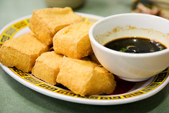 Fried Bean Curd With Special Sauce