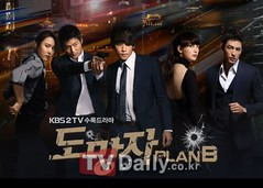 * WED/THURS - KBS - THE FUGITIVE: PLAN B 도망자 P...