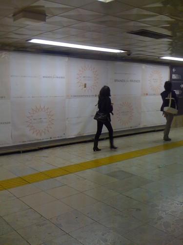 #b4f 渋谷あと1個!