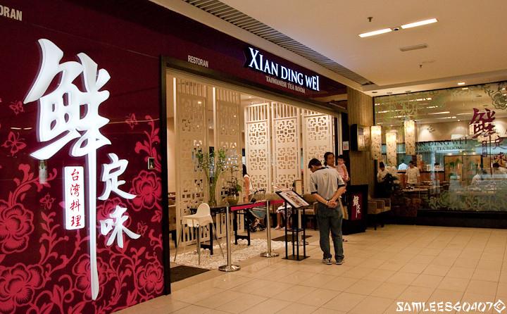 2010.05.09 Penang, Xiang Ding Wei @ Queensbay-101