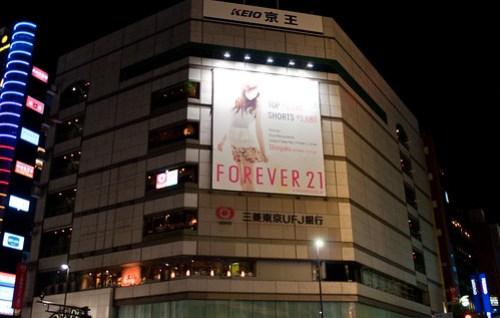Forever 21 in Shinjuku