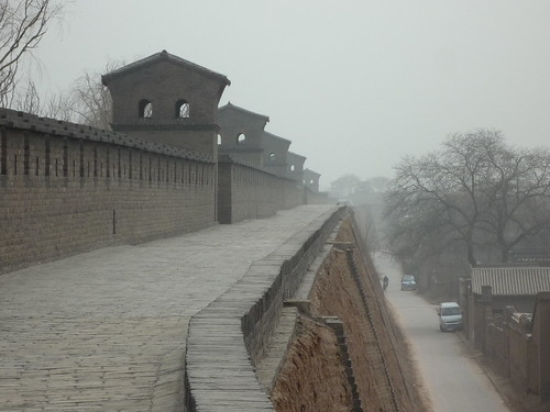Stadtmauer, Pingyao