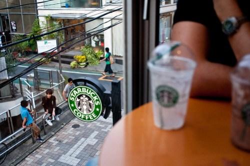 Starbucks Omotesando